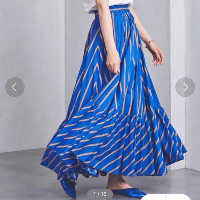 UNITED ARROWS(ユナイテッドアローズ)のストライプスカート レディースのスカート(ロングスカート)の商品写真