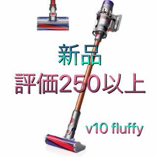 Dyson - ダイソン  V10 Fluffy  SV12FF dyson フラフィ