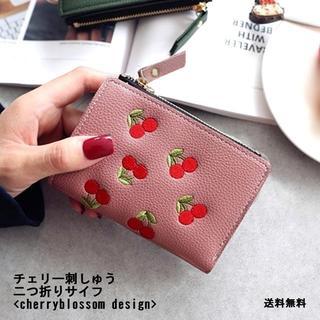 さくらんぼ 二つ折り財布 ミニウォレット コインケース ピンク