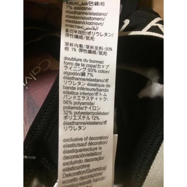 Calvin Klein(カルバンクライン)のカルバンクライン トライアングルブラ レディースの下着/アンダーウェア(ブラ)の商品写真