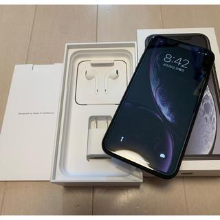 iPhone - 新品未使用 iPhoneXR 64GB au SIMフリー予定