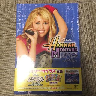 ディズニー(Disney)のハンナモンタナ 3 DVD(TVドラマ)