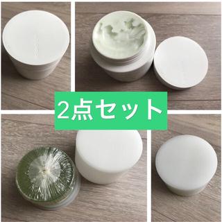 SUQQU - 半額【未使用】スック マッサージクリーム 洗顔石けん セット