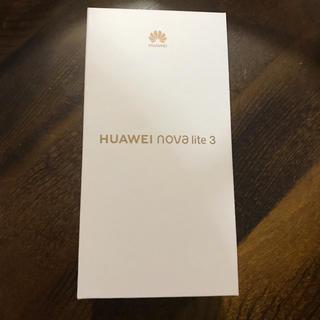 ANDROID - HUAWEI nova lite3 ブルー