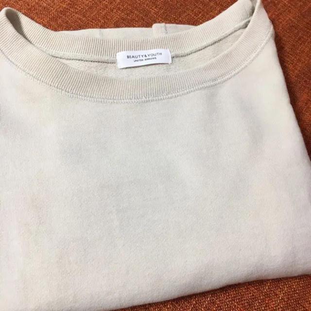 BEAUTY&YOUTH UNITED ARROWS(ビューティアンドユースユナイテッドアローズ)の9/1まで a-chan♡様専用 レディースのトップス(カットソー(半袖/袖なし))の商品写真