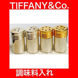 Tiffany & Co. - TIFFANY&Co. ティファニー ソルト&ペッパー 調味料入れ