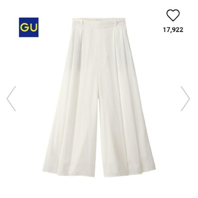 GU(ジーユー)のイージースカンツ レディースのパンツ(カジュアルパンツ)の商品写真