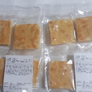 チョコクリームサンド(包) 2袋