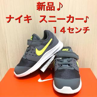 NIKE - ⭐︎【新品】ナイキ  スニーカー  14センチ 男の子⭐︎