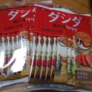 コストコ(コストコ)のコストコ ダシダ 牛肉味だしの素 8g×12本×2袋(調味料)