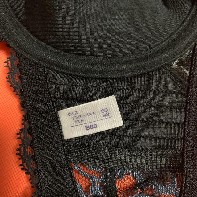 MARUKO(マルコ)のマルコ リュミエス ブラジャー レディースの下着/アンダーウェア(ブラ)の商品写真