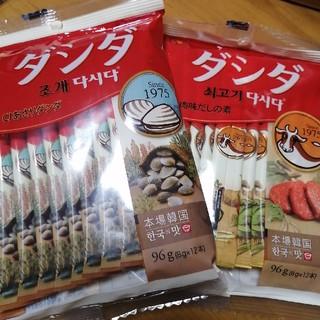 コストコ(コストコ)のコストコ ダシダ 牛肉&アサリ各1袋(調味料)