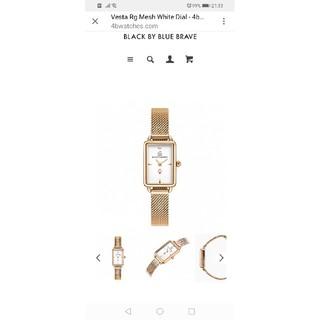 ダニエルウェリントン(Daniel Wellington)の4B 時計 プレゼント 腕時計 新品未使用(腕時計)