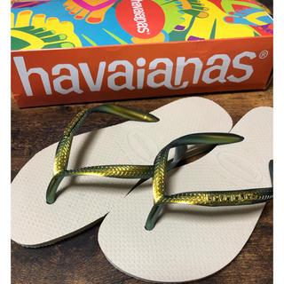 ハワイアナス(havaianas)のハワイアナス☆ビーチサンダル(ビーチサンダル)