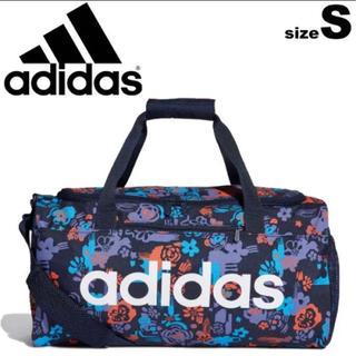 adidas - 新品 アディダス リニアチームバッグ ボストンバッグ