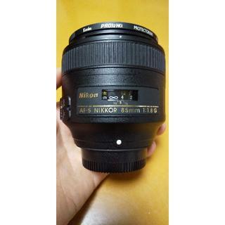 Nikon - AF-S NIKKOR 85mm f1.8g