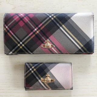 Vivienne Westwood - VivienneWestwood 長財布とキーケースをセットで