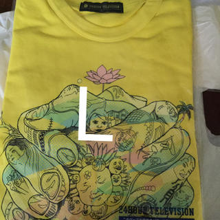 嵐 - 24時間テレビTシャツ 嵐 黄色 L