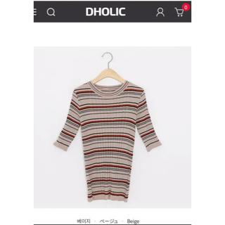 ディーホリック(dholic)の 新品 dholic マルチボーダーニット5袖(カットソー(半袖/袖なし))