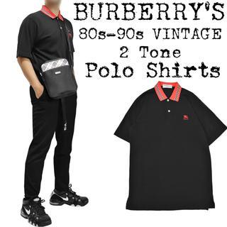 BURBERRY - ★美品★BURBERRY★バーバリー★80s 90s★ポロシャツ★ブラック★L★