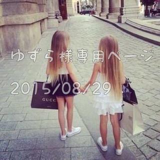 ゆずら様専用ページ♡*゜(スプーン/フォーク)