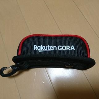 ラクテン(Rakuten)の楽天GORA オリジナル ボール & ボールケース(その他)