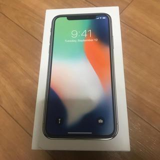 Apple - 美品 未使用に近い品 iPhone X 256GB au シルバー 販売終了品
