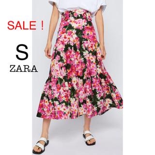 ザラ(ZARA)の新品未使用 ZARA 花柄 ベルト付 ティアード フリル ミモレ丈 スカート S(ロングスカート)