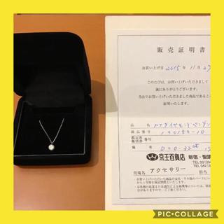 ダイヤモンド ネックレス 一粒 プラチナ 0.3 0.4 0.5 wg yg