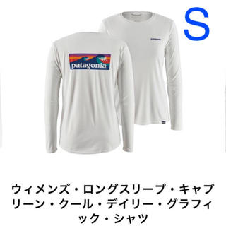 patagonia - ウィメンズ パタゴニア ロングTシャツ S