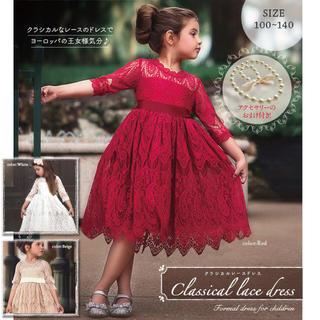 【大人気】★ 女の子 クラシカル フォーマル レースドレス おまけ付★(ワンピース)