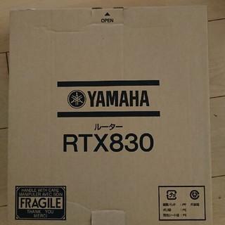 ヤマハ(ヤマハ)のYAMAHA RTX830(PC周辺機器)