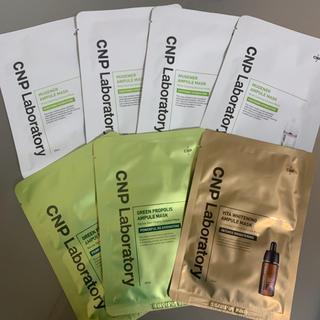 チャアンドパク(CNP)のCNP パック アンプルマスク 7枚セット(パック/フェイスマスク)