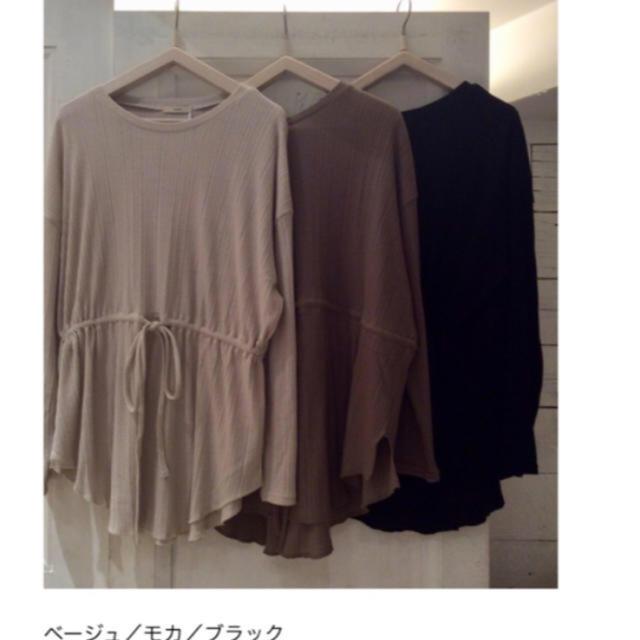mystic(ミスティック)のリブギャザーリボンプルオーバー❤︎ レディースのトップス(カットソー(長袖/七分))の商品写真