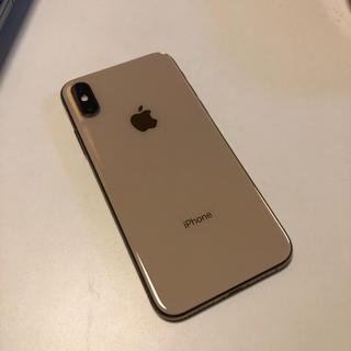 iPhone - 美品 iPhone XS 256GB au ゴールド 本体のみ