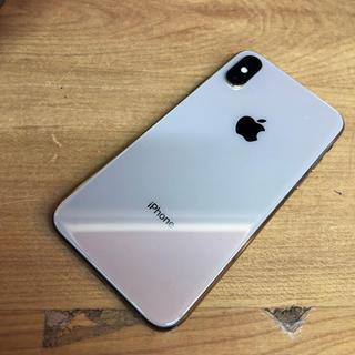 iPhone - 美品 iPhone XS 256GB au シルバー 本体のみ