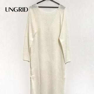 Ungrid - UNGRID(アングリッド) ワンピース サイズF レディース美品 白