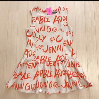 ジェニィ(JENNI)のJENNI ジェニィ ロゴ ワンピース ベージュ オレンジ レピピ ラブトキ(ワンピース)