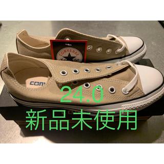 CONVERSE - 【新品未使用】24.0 コンバース ALL STAR COLORS OXベージュ