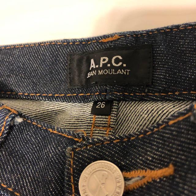 A.P.C(アーペーセー)のA.P.C デニム レディースのパンツ(デニム/ジーンズ)の商品写真