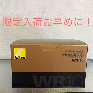 Nikon - 値下げNikon ワイヤレスリモートコントローラー WR-10