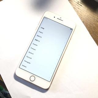 Apple - ジャンク iPhone 8plus ゴールド