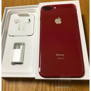 iPhone - iPhone8plus 256GB product red(新品・未使用品)