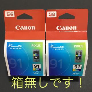 Canon - Canon 純正インクカートリッジ BC-91 3色カラー BC-91