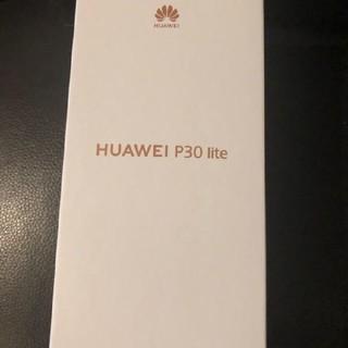 ANDROID - 【新品・未開封】Huawei P30 lite midnight black