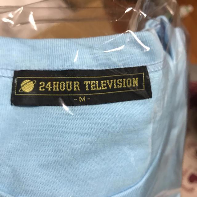 saki☆様専用   24時間テレビ Tシャツ メンズのトップス(Tシャツ/カットソー(半袖/袖なし))の商品写真