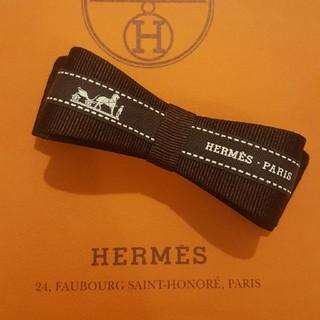 エルメス(Hermes)のエルメス HERMES♥バレッタ(バレッタ/ヘアクリップ)