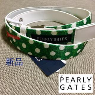 PEARLY GATES - 【新品未使用】PEARLY GATES ベルト