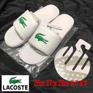 ラコステ(LACOSTE)のLacoste ラコステ シャワーサンダル 白 新品未使用(サンダル)