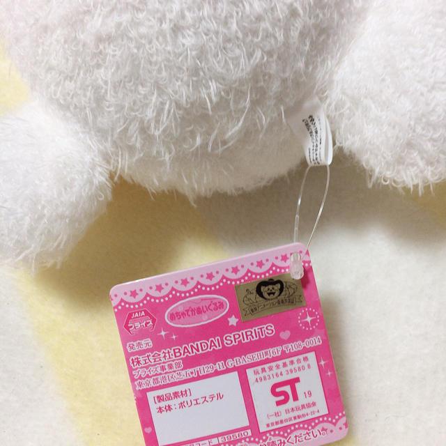 プリキュア  フワ ぬいぐるみ BIG エンタメ/ホビーのおもちゃ/ぬいぐるみ(キャラクターグッズ)の商品写真